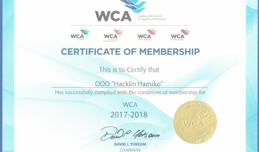 wca-membership-moscow-2017